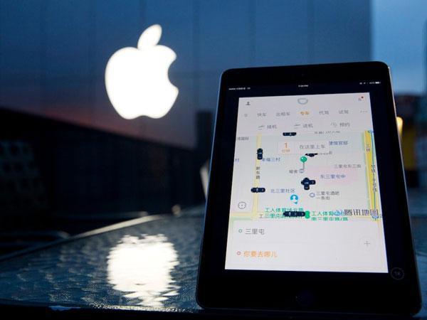 拿了苹果投资的10亿美元 滴滴出行将如何花?