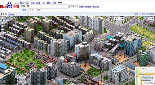 百度提供三维地图服务 将平面信息立体化(图)
