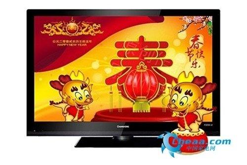 多功能国产平板电视大集合 性价比突出