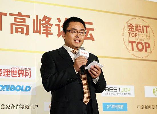 IT经理世界副社长兼副总编胡明沛
