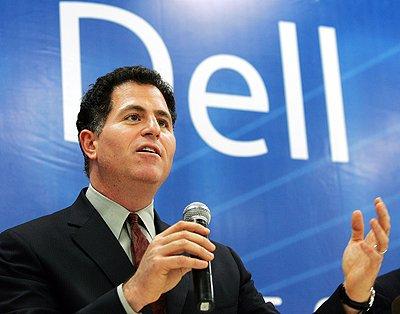 戴尔CEO将斥资1亿美元买入公司股票