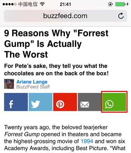 聪明的BuzzFeed:从试验项目到新媒体帝国