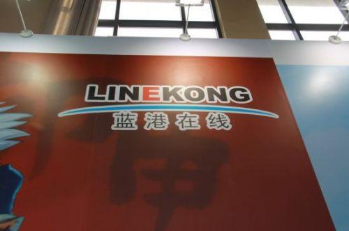 蓝港首份年报:净利1.6亿元 同比增长95.4%
