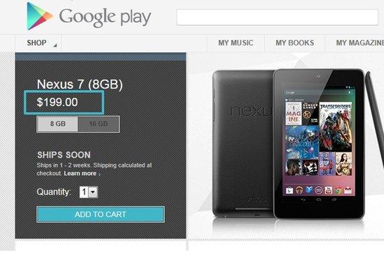 Nexus 7的预订页面,正式发售时间依然未定(Tencent科技配图)