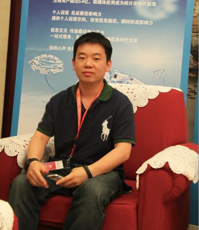 致景投资王淮:创业切入可穿戴设备可围绕医疗领域