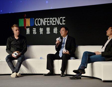 圆桌论坛:用大数据与90后共建品牌联系