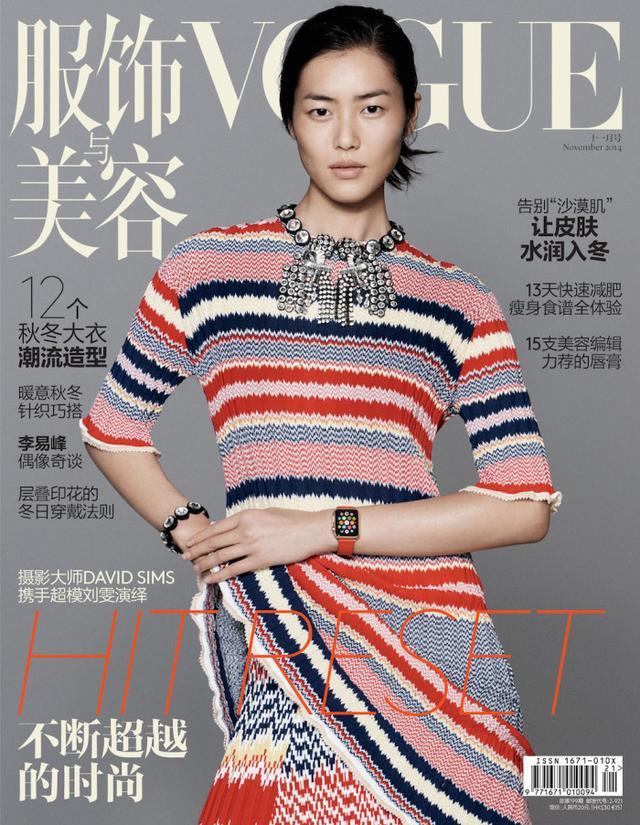 Apple Watch登上《Vogue》中国版封面