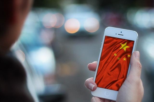 中国高科技产业2015年四大看点