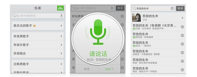 微信推智能开放平台 独家官方详解开发者利用场景