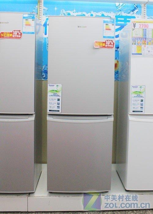 松下两开门冰箱现2490元