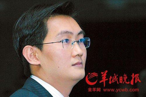 马化腾:收到周鸿祎短信威胁 除对抗别无他法