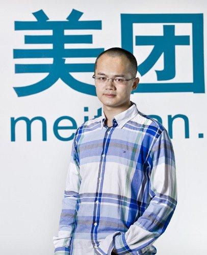 美团CEO王兴:团购与传统电商不是一个打法