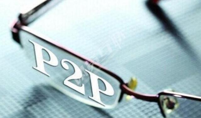 P2P平台沪金贷上线三月即失联,曾以银行存管做虚假宣传