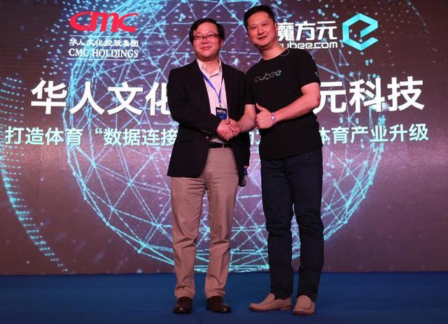 黎瑞刚加码体育大数据 华人文化投资魔方元科技