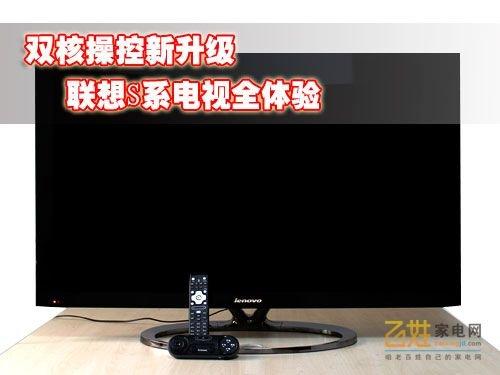 双核操控新升级 联想S系电视全体验