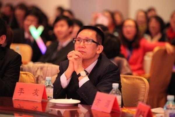 南小方正本CEO李友被处分刑4年半 并处分金7.5亿