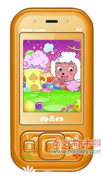 儿童手机:一上课手机就能自动锁机