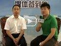 互动媒体产业联盟副秘书长杨��