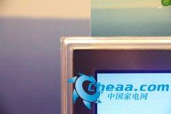 1日行情:康佳三大系列3D新品上市
