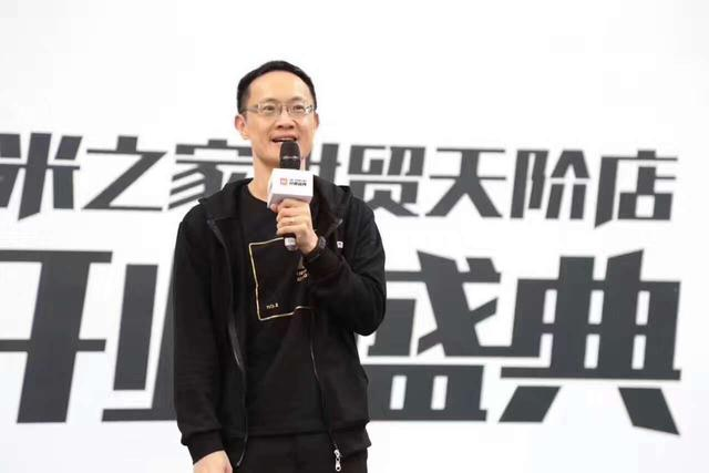 专访小米总裁林斌:小米之家门店之外 还将开设超级旗舰店