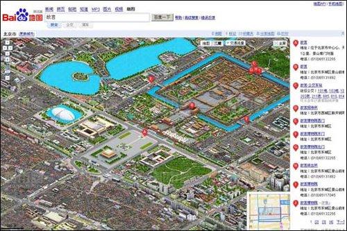 最近三维地图概念盛行,从3d导航到三维建模,三维地图给网民揭开了一