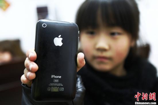 富士康员工非法解锁iPhone 9人获刑被处罚款400余万