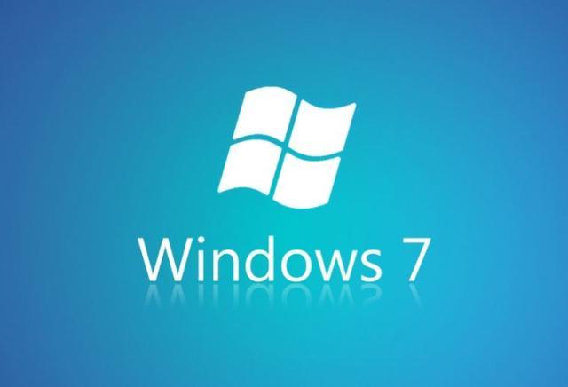 [科技不怕问]微软为何停售Windows 7了?