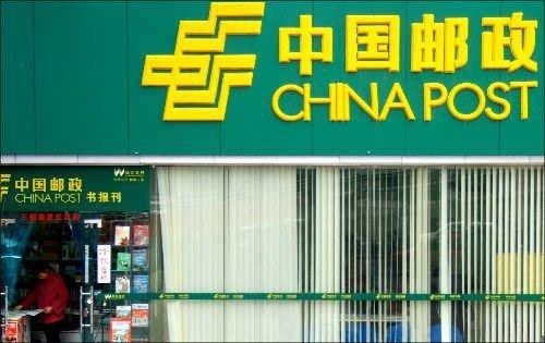 """""""5元快递""""引发业界争议 北京邮政称系误读"""