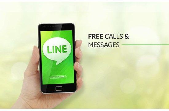 Line全球注册用户已达1.5亿人 3个月激增50%