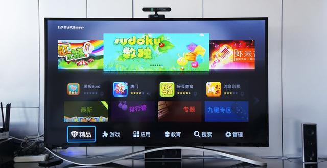 乐视电视涨价 传统行业大佬狠批低价模式