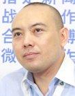 第一视频彭锡涛:政策放开让移动彩票有了发展机会