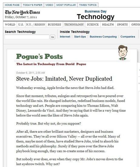 纽约时报谈乔布斯:总是被模仿 无法被复制