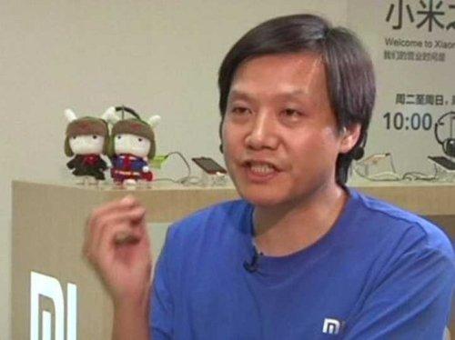 雷军:小米是互联网公司 更像亚马逊截图