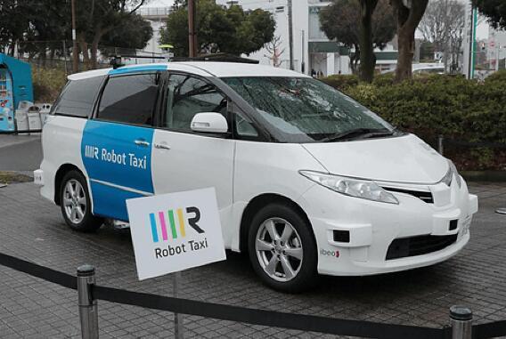 """日本""""机器人出租车""""上路供民众试乘"""