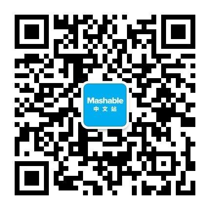 Mashable中文站微信