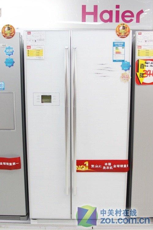 海尔对开门冰箱9580元