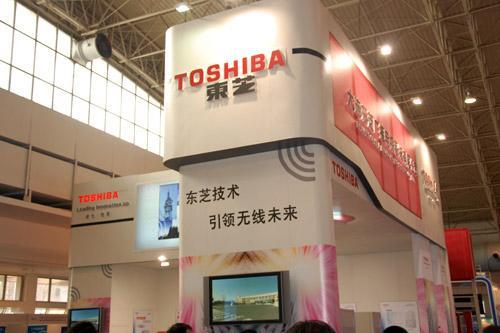 日本东芝全球召回问题洗衣干燥机 不含中国市场
