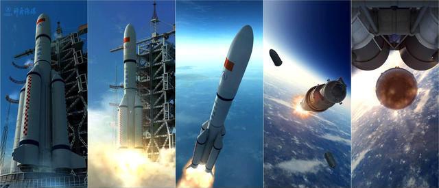 长征五号运载火箭2016年底前将进行首飞试验
