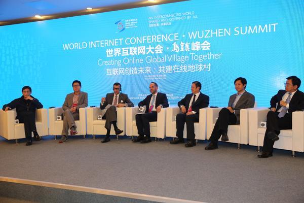 论坛对话:用互联网思想武装传统产业