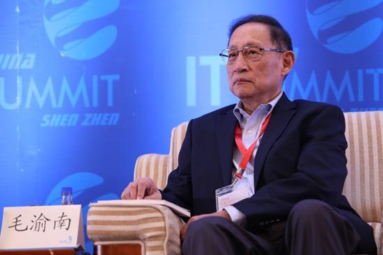 毛渝南:中国企业借助产业互联网更上一层楼