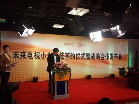CNTV与小米达成战略合作 盒子将在上海杭州试点