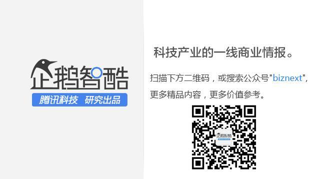 """中国手机用户增长率遭遇""""腰斩"""" 90%人有手机"""