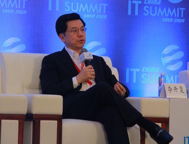 李开复:创新工场应更早在深圳设点 已投20个项目