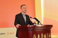 2014年中国互联网产业年会