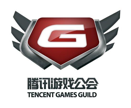 游戏嘉年华开幕:腾讯游戏发布新品牌形象(图)