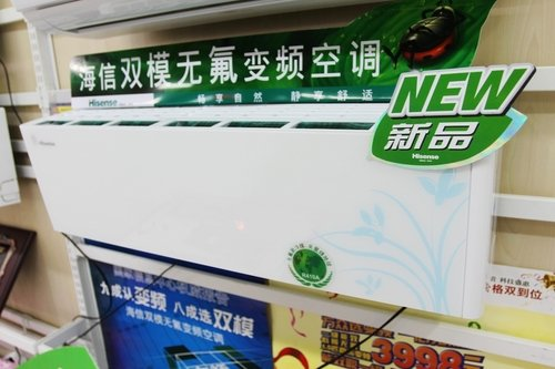海信新品空调售2899元 刮起优雅简洁风