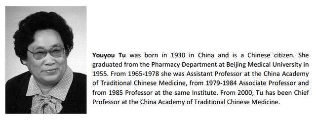 中国大陆科学家首获诺贝尔科学奖的五点启示