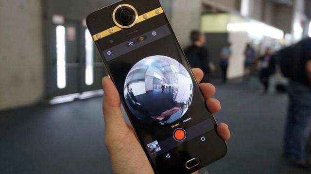 中国厂商再开脑洞 推融合了VR相机的大长脸智能机