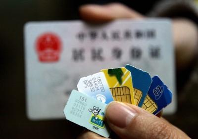 淘宝9月7日起将禁售上网资费卡等相关业务