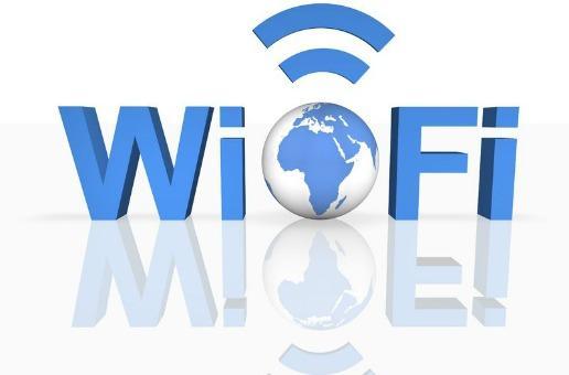 [科技不怕问]你家的WiFi为什么这么慢?